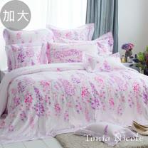 Tonia Nicole東妮寢飾 瓦妮莎高紗支精梳棉被套床包組(加大)