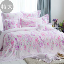 Tonia Nicole東妮寢飾 瓦妮莎高紗支精梳棉被套床包組(特大)