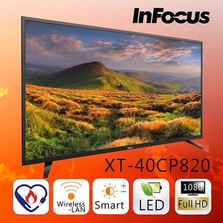InFocus 40吋FHD LED連網液晶顯示器+視訊盒(XT-40CP820)*送Ducle韓國舒適毯