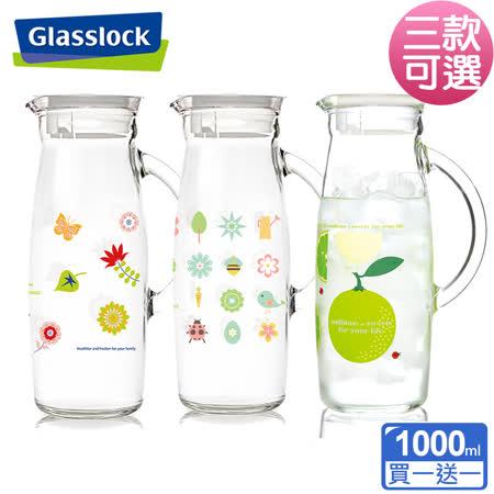 【Glasslock】清新檸檬玻璃冷水壺1000ml - 2入組