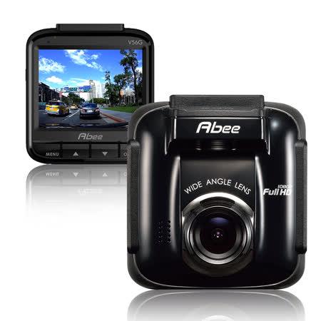 快譯通Abee V56G SONY感光元件GPS測速行車紀錄器內贈16G記憶卡+點煙器