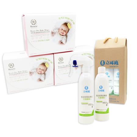 【BabyTiger虎兒寶】立可適 抗菌噴劑(250ml) 禮盒組 + 柔仕 乾濕兩用布巾 160片 4 盒