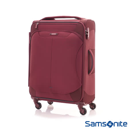 Samsonite新秀麗 28吋Stingray多功能收納可擴充布面TSA海關鎖行李箱(酒紅)