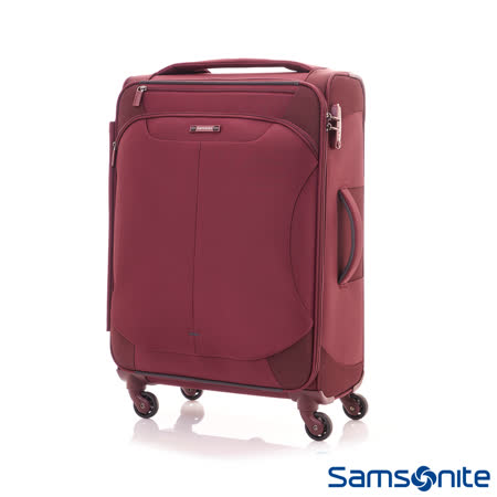 Samsonite新秀麗 24吋Stingray多功能收納可擴充布面TSA海關鎖行李箱(酒紅)