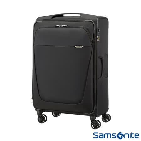 Samsonite新秀麗 29吋B-Lite商務型大容量飛機輪可擴充布面TSA海關鎖行李箱(黑)