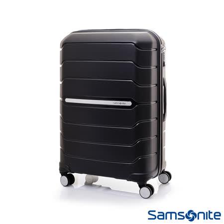 Samsonite新秀麗 32吋Octolite PP極輕量時尚雙輪TSA硬殼行李箱(黑)