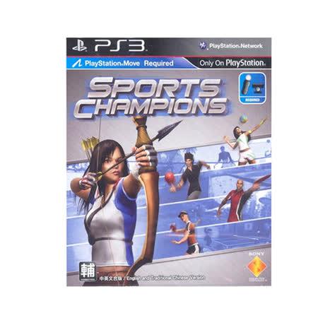 PS3 MOVE 運動冠軍 遊戲片 拆封福利品