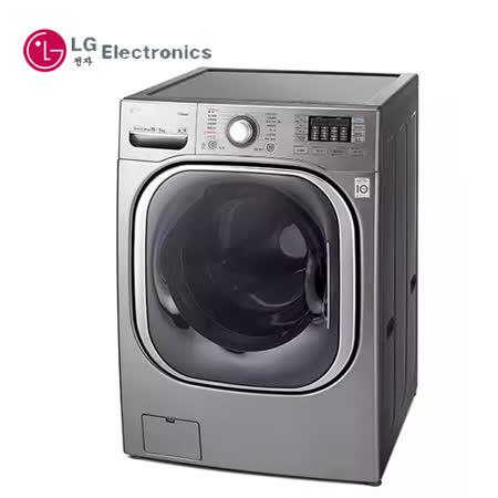 LG 樂金 19公斤WiFi洗脫烘滾筒洗衣機(典雅銀) WD-S19TVC 含基本安裝 9/30前購買享原廠好禮送+送超商禮券3000.-