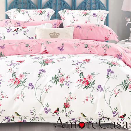 【AmoreCasa】童話約定 100%棉緞特大兩用被床罩八件組