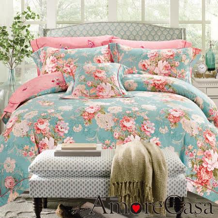 【AmoreCasa】雅致花苑 100%棉緞雙人兩用被床罩八件組