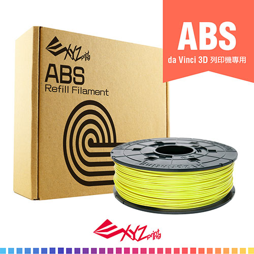 XYZprinting茶晶色ABS塑料3D列印耗材補充包600g