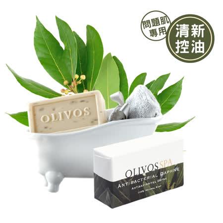【Olivos 奧莉芙的橄欖】月桂調理橄欖皂250g