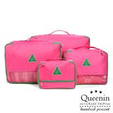 DF Queenin - 韓版美好之旅旅行收納4件組-玫紅