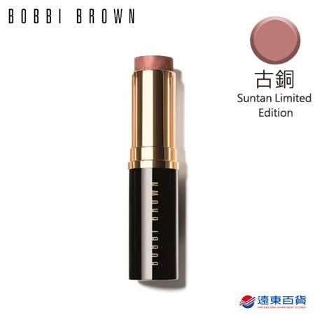 BOBBI BROWN 芭比波朗 發光美肌修容棒 Suntan Limited Edition(古銅)