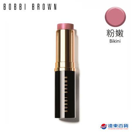 BOBBI BROWN 芭比波朗 發光美肌亮顏棒 Bikini(粉嫩)