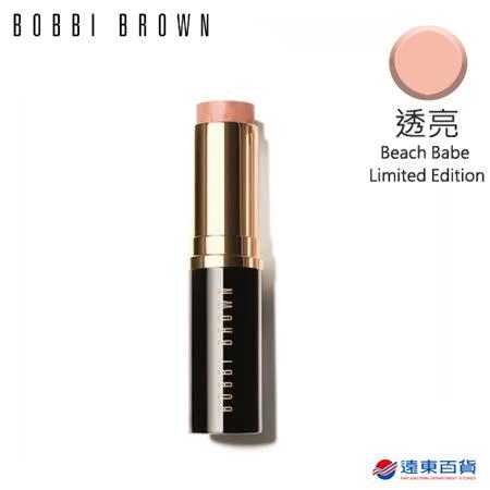 BOBBI BROWN 芭比波朗 發光美肌亮顏棒 Beach Babe Limited Edition(透亮)