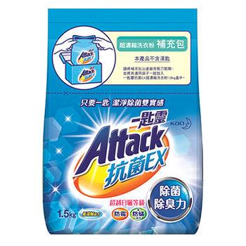 一匙靈抗菌EX超濃縮洗衣粉補充包1.5kg