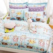OLIVIA 《 貓咪派對 》 特大雙人兩用被套床包四件組