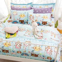 OLIVIA 《 貓咪派對 》 加大雙人床包被套四件組