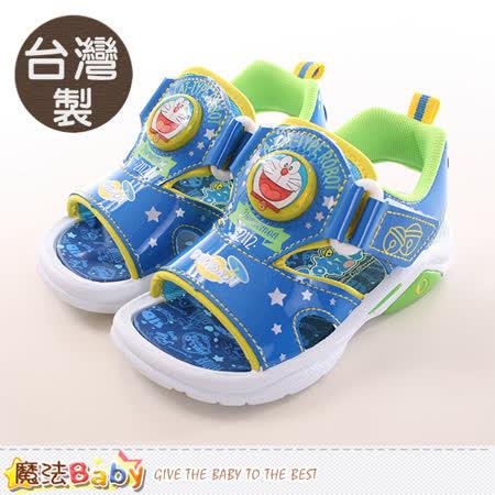 魔法Baby  男童鞋 台灣製哆啦A夢正版閃燈運動涼鞋 sa70606