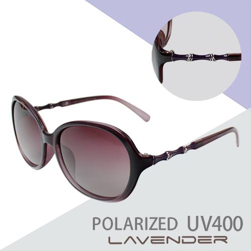 Lavender 偏光太陽眼鏡 1477 C319 紫
