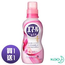 (買1送1)日本花王 防縮護色洗衣精-清新花香