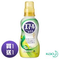 (買1送1)日本花王 防縮護色洗衣精-沁心綠香