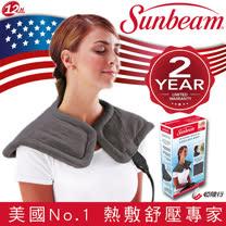 美國 Sunbeam 電熱披肩(氣質灰)