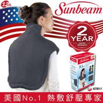 美國 Sunbeam 電熱披肩-XL加大款(氣質灰)