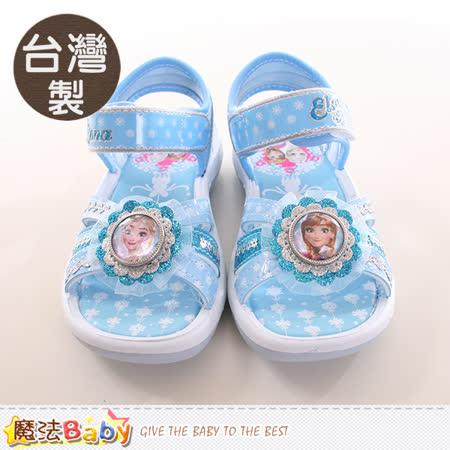 魔法Baby  女童涼鞋 台灣製冰雪奇緣正版女童涼鞋 sa74136