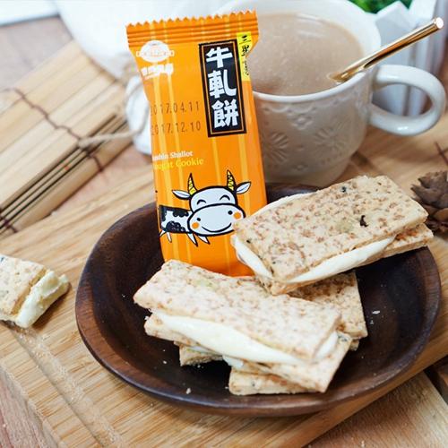 【羅東名產】三星蔥牛軋糖(8入/盒)