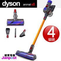 [建軍電器]最新Dyson V8 animal 超值四吸頭版 Motorhead SV10 非V6 SV09 Fluffy