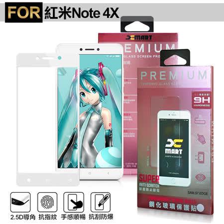XM 小米 紅米Note 4X 超透滿版 2.5D 鋼化玻璃貼-白色