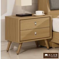 日本直人木業-LEON簡約48CM床頭櫃