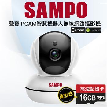聲寶智慧機器人ipcam 全景1080p超廣角高畫質 銀髮族 嬰幼兒 孕婦 無線網路監控攝影機