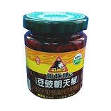 禾松喀極辣豆鼓朝天椒170g