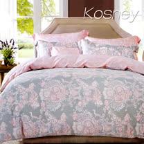 《KOSNEY 雅麗》加大100%天絲TENCEL四件式兩用被床包組
