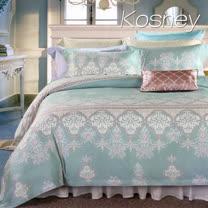 《KOSNEY 塞納風情》加大100%天絲TENCEL四件式兩用被床包組
