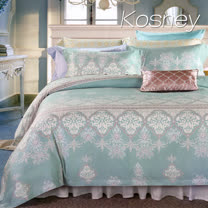 《KOSNEY 塞納風情》特大100%天絲TENCEL四件式兩用被床包組