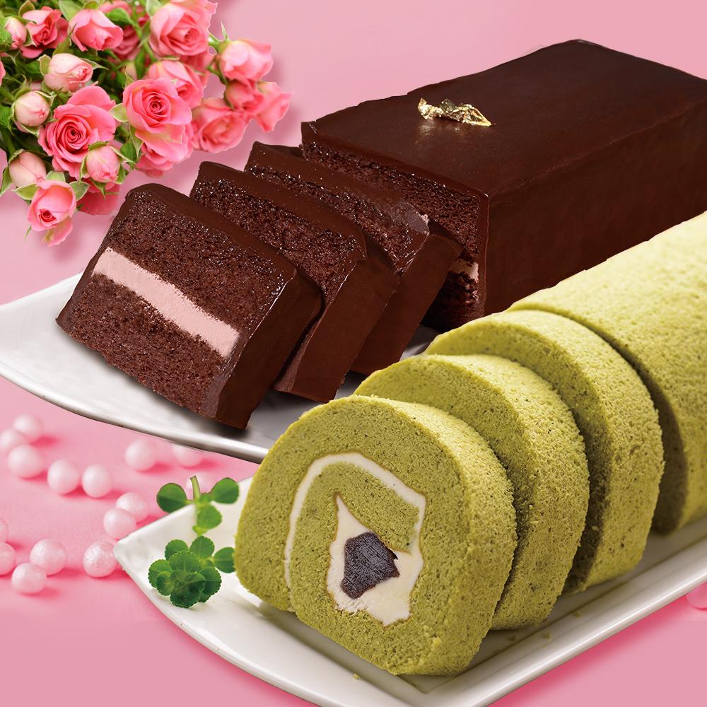 【艾波索】法式夢幻絲綢巧克力蛋糕+抹茶碧螺春捲免運