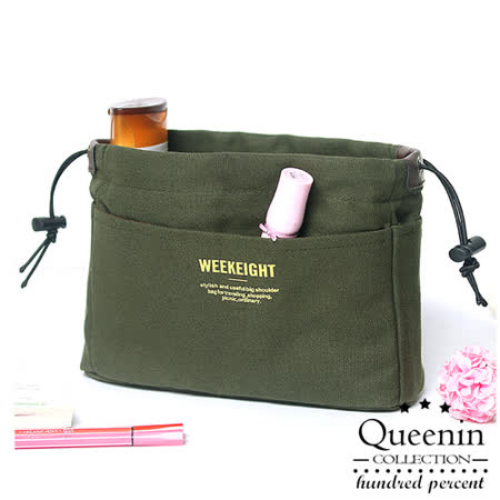 DF Queenin - 韓版袋質感系中包收納包包中包小款-共2色