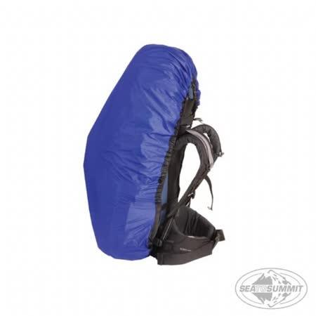 SEATOSUMMIT 背包防水套20-30L (XS)(藍色)