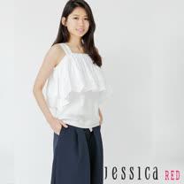 JESSICA RED - Lucy露肩荷葉造型上衣(白)