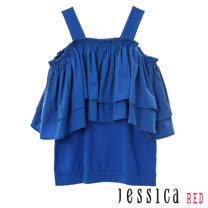 JESSICA RED - Lucy露肩荷葉造型上衣(藍)