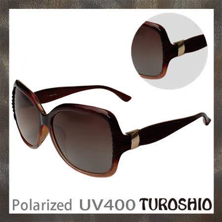Turoshio TR90 偏光太陽眼鏡 H14004 C4 咖啡