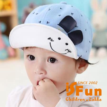 【iSFun】微笑耳朵*四季兒童棒球帽/藍