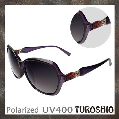 Turoshio TR90 偏光太陽眼鏡 H14010 C8 紫