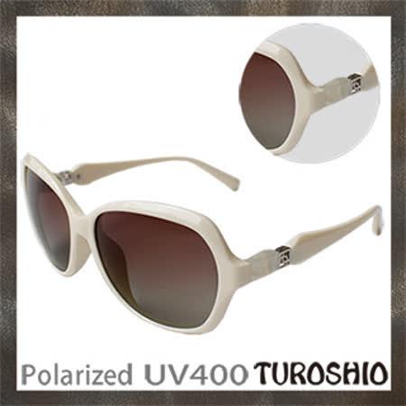 Turoshio TR90 偏光太陽眼鏡 H14010 C1白