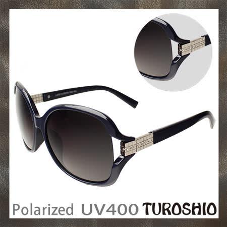 Turoshio TR90 偏光太陽眼鏡 H14015 C6 藍