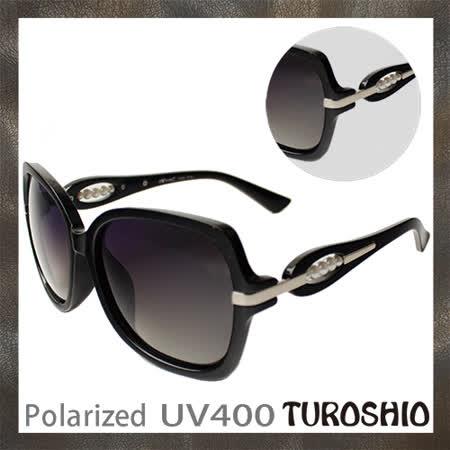 Turoshio TR90 偏光太陽眼鏡 H14020 C1 黑